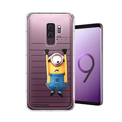 Minions小小兵 Samsung Galaxy S9+ 空壓手機殼(筆記本)