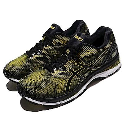 Asics 慢跑鞋 Gel Nimbus 20 男鞋