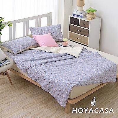 HOYACASA復刻回憶 純棉舒柔涼被枕套三件組
