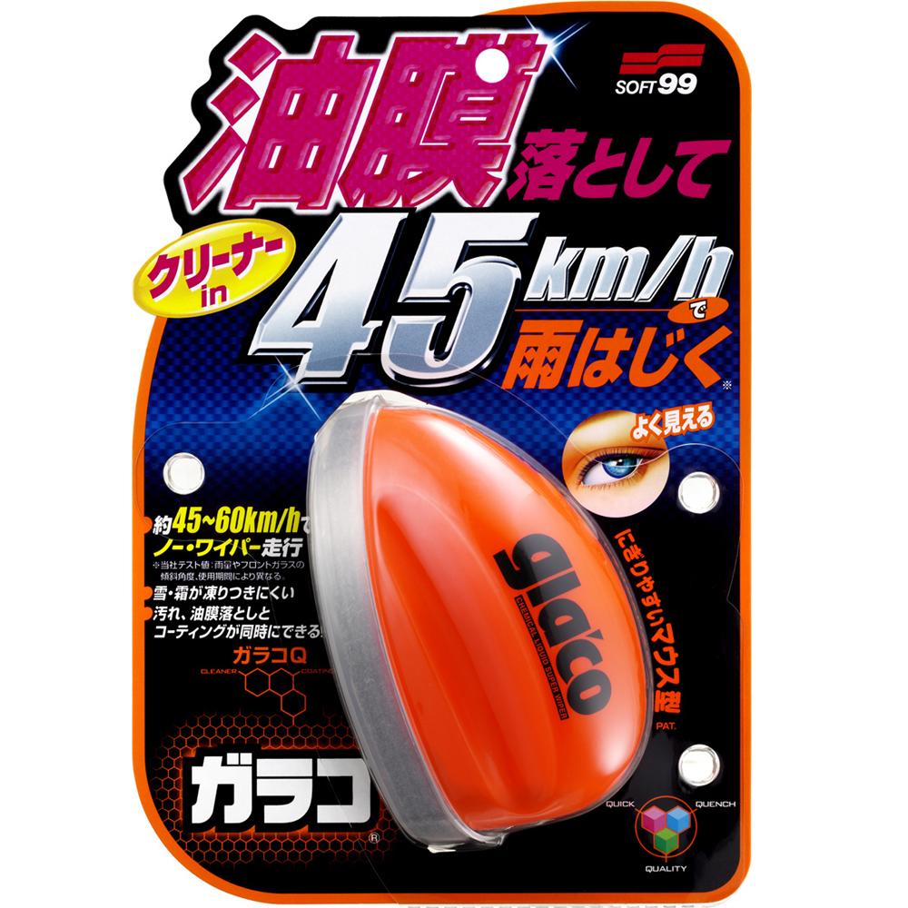 日本SOFT 99 免雨刷Q-快