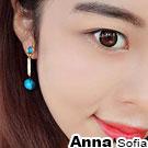 AnnaSofia 藍松石圓珠 耳針耳環(金系)