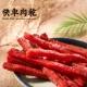 南門市場快車肉乾 元氣條(黑胡椒)(95g)(獨立小包裝) product thumbnail 1