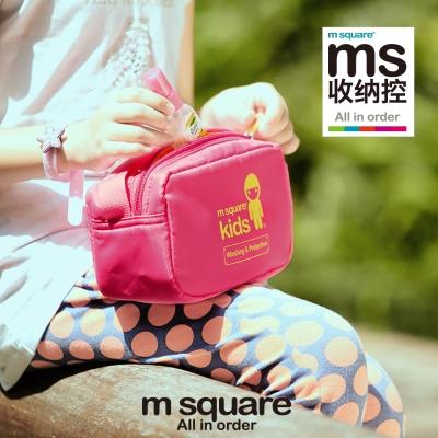 m square kids 手提護理包