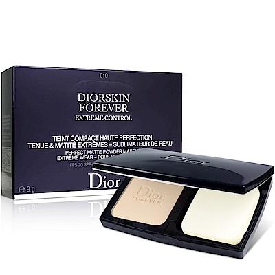 Dior迪奧 超完美絲柔粉餅#010-象牙亮白色(9g)