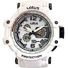 Lotus 飛行錶風格 計時鬧鈴運動錶(LS-1070-03)-白/50mm