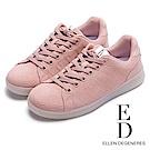 ED Ellen DeGeneres 輕量布面素色休閒鞋-粉色