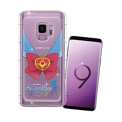 正版美少女戰士 Samsung Galaxy S9 空壓安全手機殼(水手服)