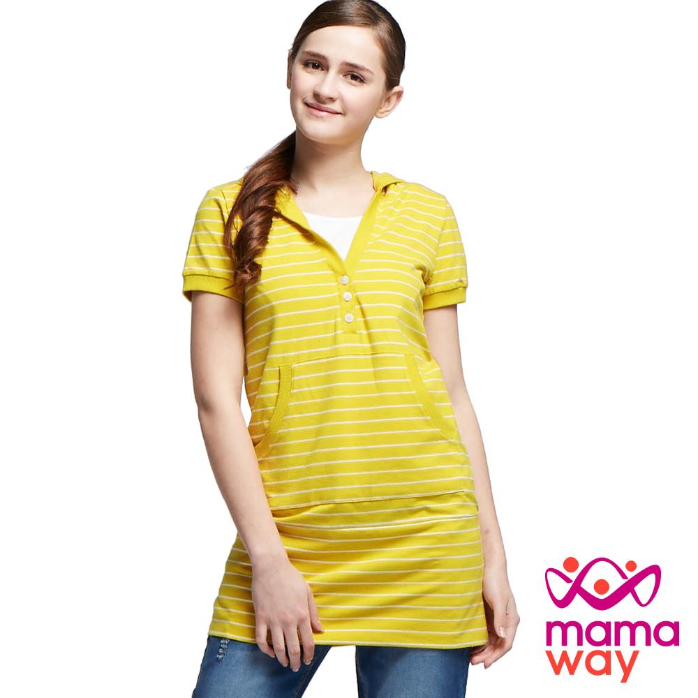 孕婦裝 哺乳衣 連帽開襟橫條基本款長版上衣(共五色) Mamaway