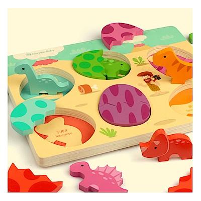 (經典木玩)木製創意恐龍蛋拼圖遊戲(2Y+)
