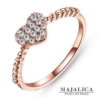 Majalica純銀戒指-小愛心925銀戒-精鍍玫瑰金