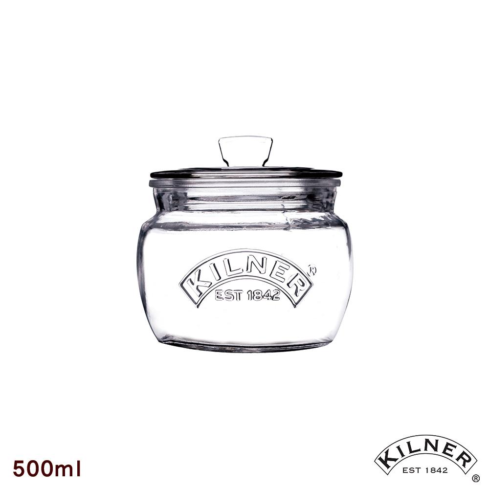 KILNER 多用途玻璃貯存罐 0.5L(8H)