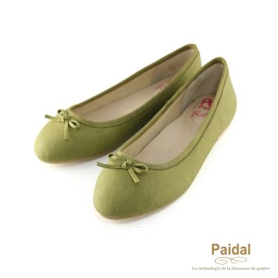 Paidal OL氣質款小蝴蝶節娃娃鞋/包鞋-綠葉色