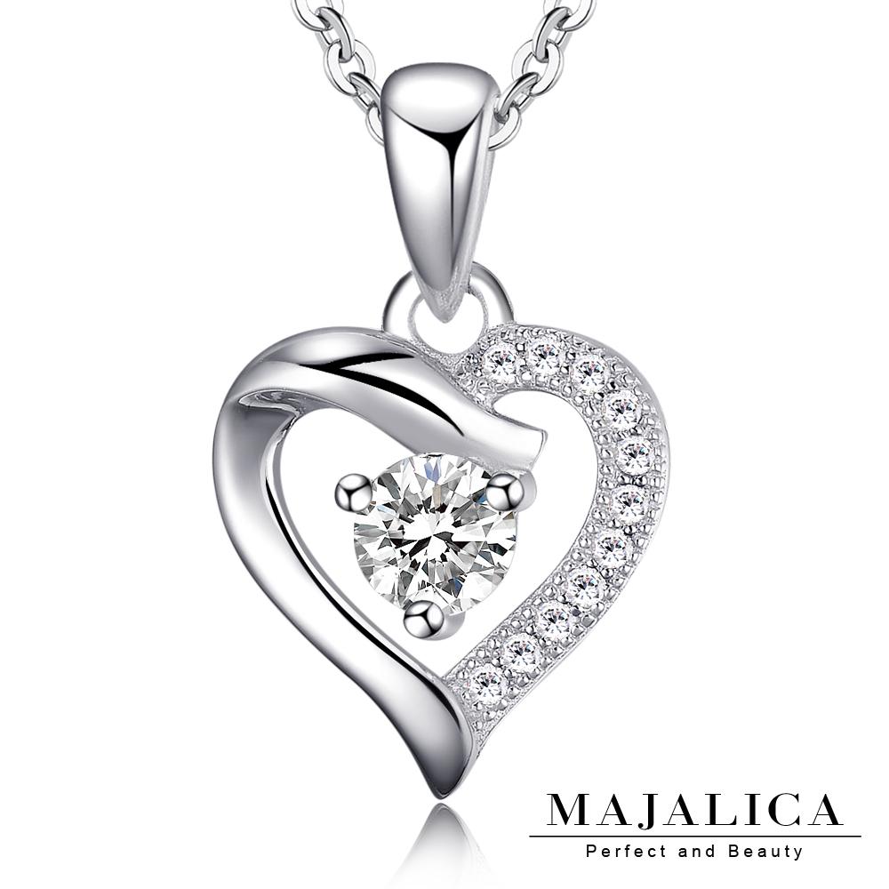 Majalica 925純銀 密釘鑲璀璨晶鑽愛心項鍊