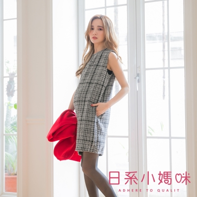 日系小媽咪孕婦裝-韓製孕婦裝-毛呢格紋後拉鍊背心洋裝