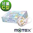 MOTEX摩戴舒 迪士尼C型兒童口罩 公主款(適合4-6歲)30片(盒裝)