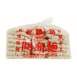 皇品 郭關廟麵-細版(1500g)