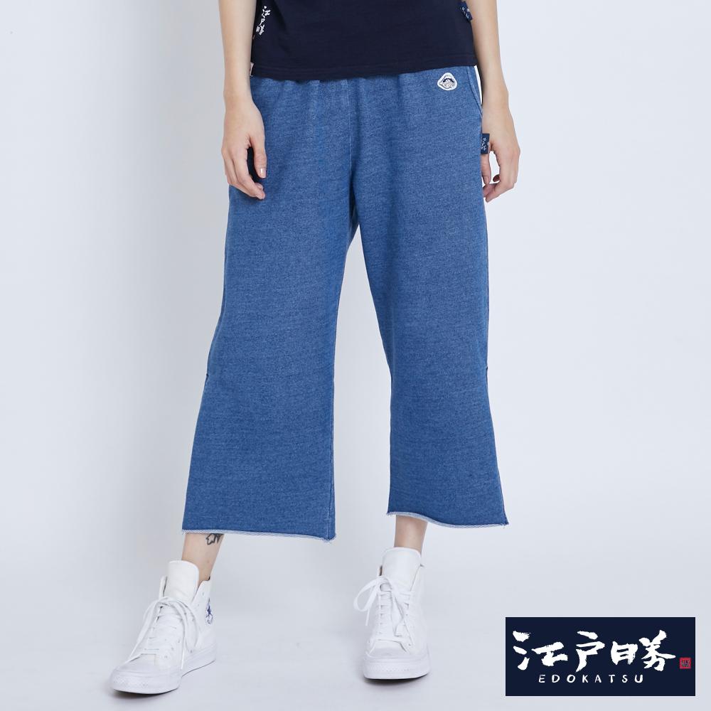EDWIN EDOKATSU 江戶率性八分開岔牛仔寬褲-女款-漂淺藍