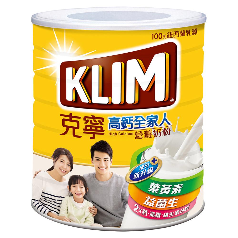 克寧 高鈣全家人營養奶粉(2.2kg)