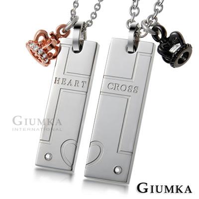 GIUMKA白鋼情侶對鍊皇室情緣 情人節禮物一對價格