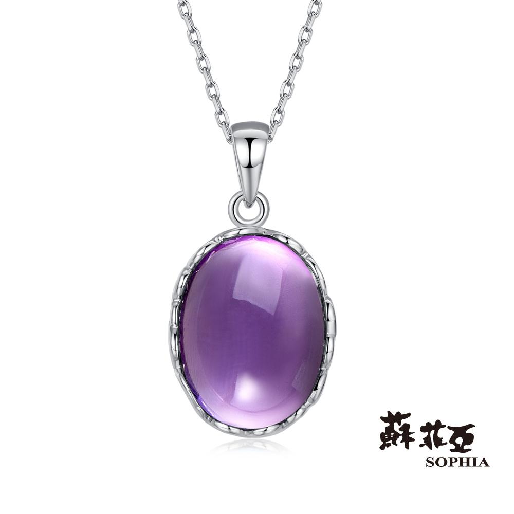 蘇菲亞SOPHIA 玩美寶石系列-紫水晶項鍊
