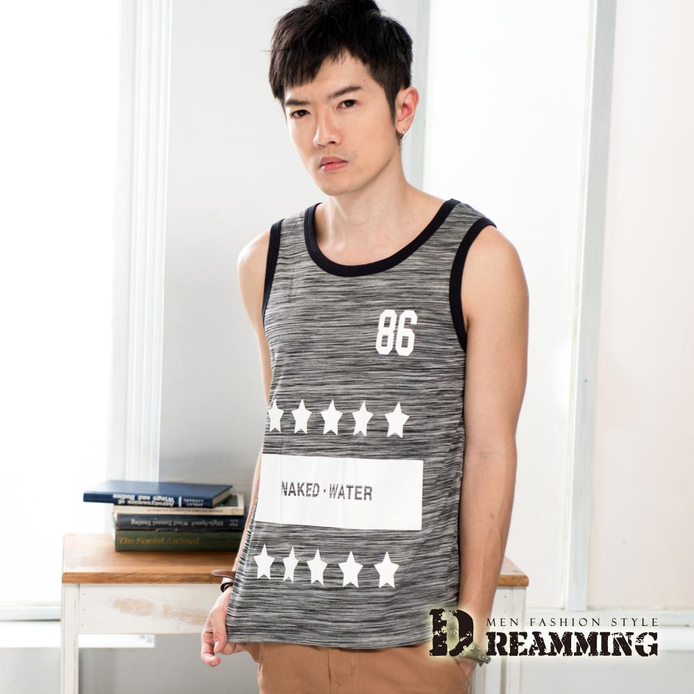 Dreamming 韓系時尚混色五星輕薄舒適背心-共三色 (灰色)