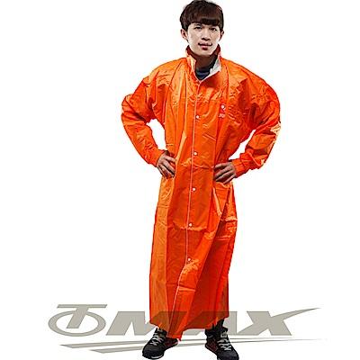 JUMP新二代前開素色雨衣-橘色-超大5XL