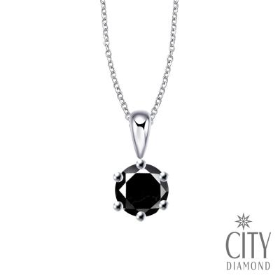 City Diamond【黑色篇章】10分黑鑽石『經典六爪』鑽石項鍊(白K)