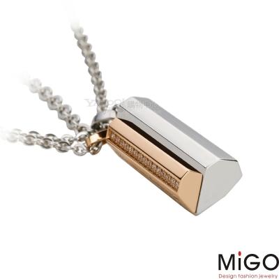 MiGO-愛的結晶對墜