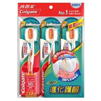 高露潔 超級軟毛 纖柔新世代牙刷3入