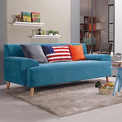 Boden-泰勒斯藍色布沙發三人椅/三人座(送抱枕)
