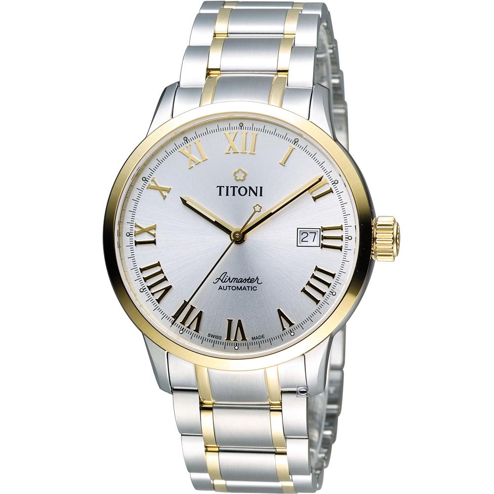 TITONI Airmaster 空霸 Day-Date 機械腕錶-雙色/41mm