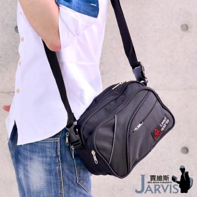 Jarvis 側背包 休閒多功能-率性-A002