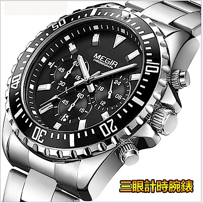 美國熊 大錶面 商務男士 三眼計時 日期顯示腕錶