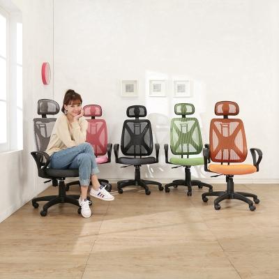 BuyJM法蘭克繽紛升降椅背附頭枕辦公椅/電腦椅-免組裝
