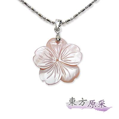 東方原采-自然系櫻花貝殼項鍊