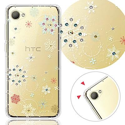 YOURS HTC Desire12 5.5吋 奧地利彩鑽防摔手機殼-雪戀