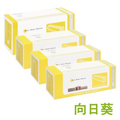 向日葵 for Epson 1黑3彩 S050611~S050614 環保碳粉匣