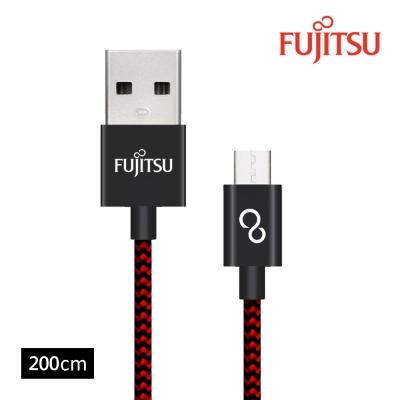 FUJITSU富士通MICRO USB金屬編織傳輸充電線-2M