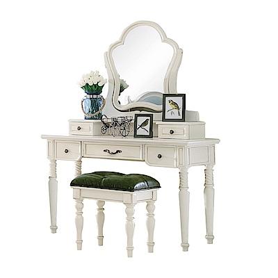 品家居 莫比尼4尺立鏡式化妝鏡台含椅-120x46x146cm免組