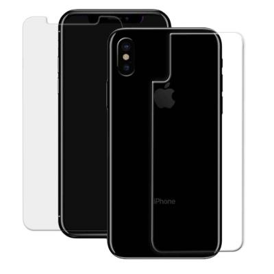 正反雙膜防護 iPhone X 5.8吋 0.25mm (螢幕+背部)鋼化玻璃膜...