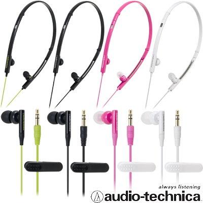 鐵三角 運動型耳塞/頭戴式兩用耳機 ATH-CKP330