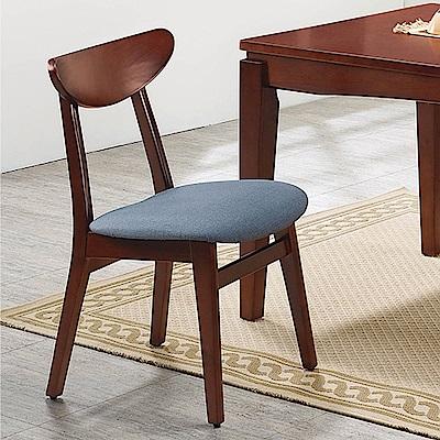 H&D 紐松木深胡桃色餐椅 (寬46X深46X高82cm)