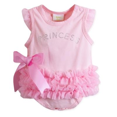Baby童衣女寶寶紗紗哈衣連身衣32144