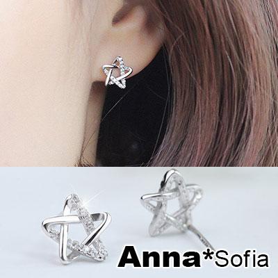 【3件5折】AnnaSofia 星轉鑽晶 925純銀耳針耳環(銀系)