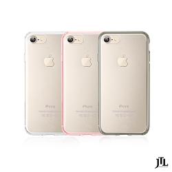 JTL iPhone 7 防震圈保護殼