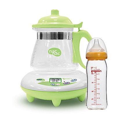 Nac Nac 微電腦調乳器+貝親 寬口母乳實感玻璃奶瓶240ml(二色任選)