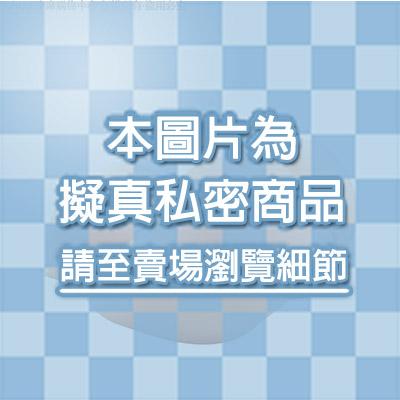 香港Cupid 小三静香 3D立體性感小圓臀 翹臀 自慰器