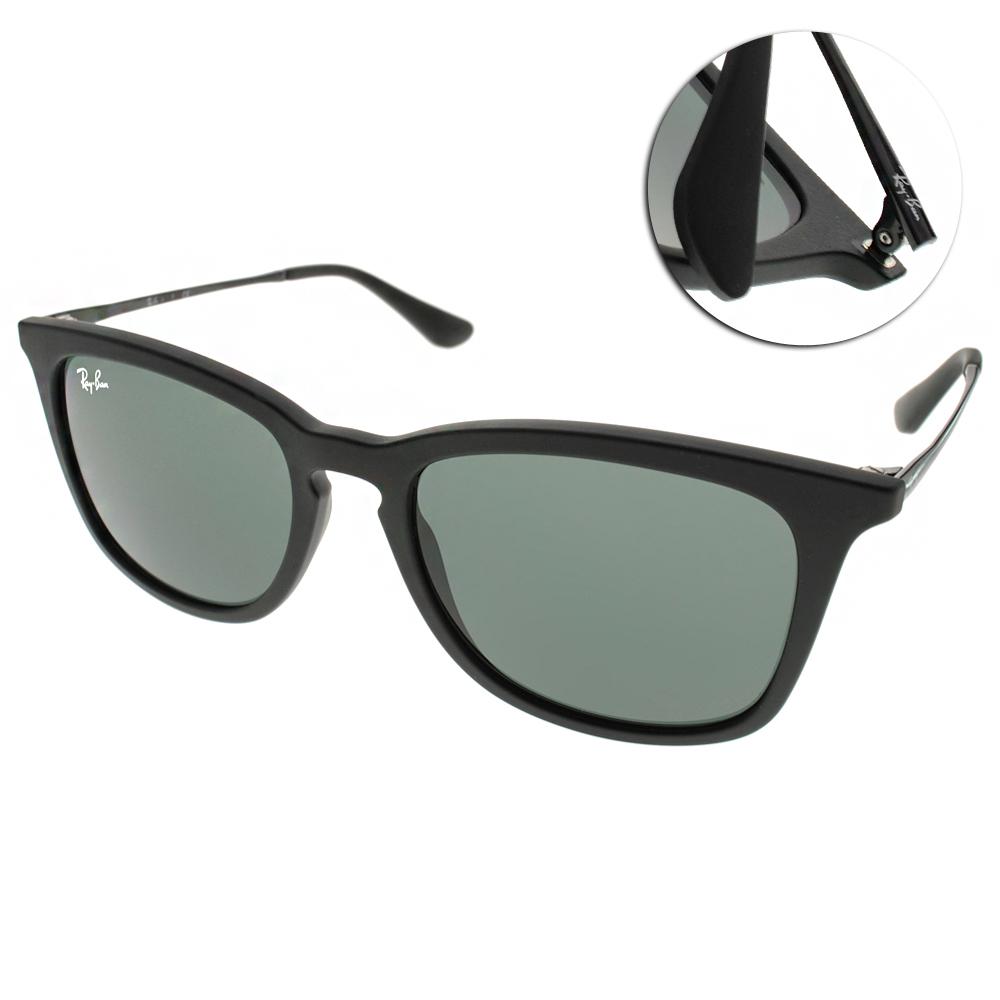 RAY BAN太陽眼鏡兒童款黑-綠鏡片RJ9063S 700571