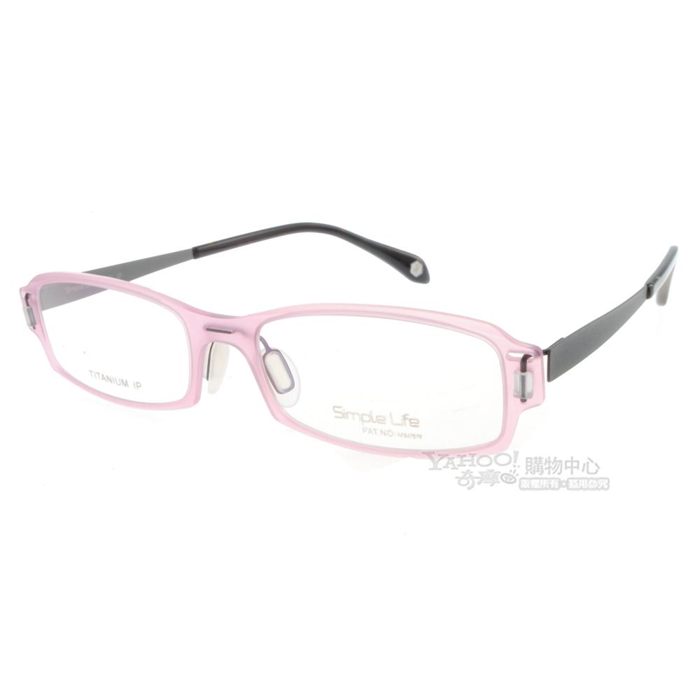 Simple Life眼鏡 超輕感受/粉紅色#SL154 C18