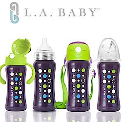 (美國L.A. BABY) 316不鏽鋼保溫奶瓶學習套組9oz/270ml(紫羅蘭)